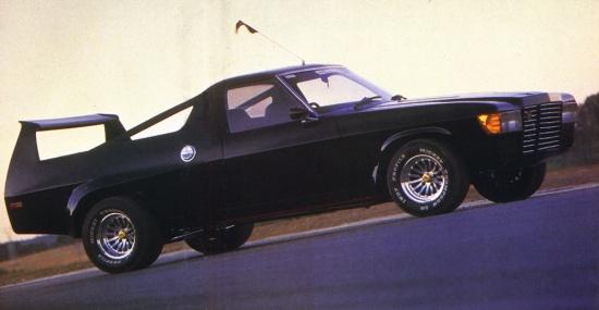 Mad Max Cars The Sorcerer Hj Holden Ute
